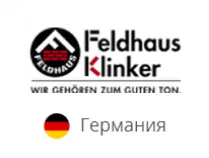 Клинкерный кирпич Feldhaus Klinker