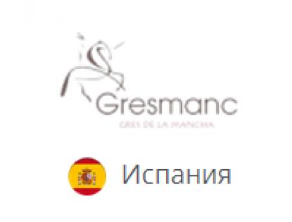 Клинкерная напольная плитка Gresmanc