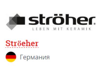 Террасные плиты Stroeher
