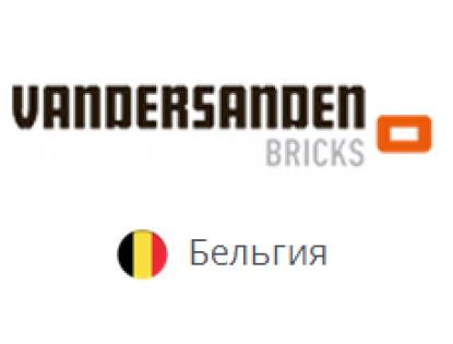Клинкерный кирпич Vandersanden